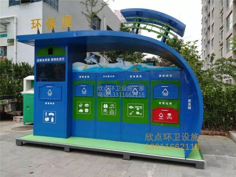 欣点垃圾房生产厂家产品系列之:分类垃圾房和移动公厕