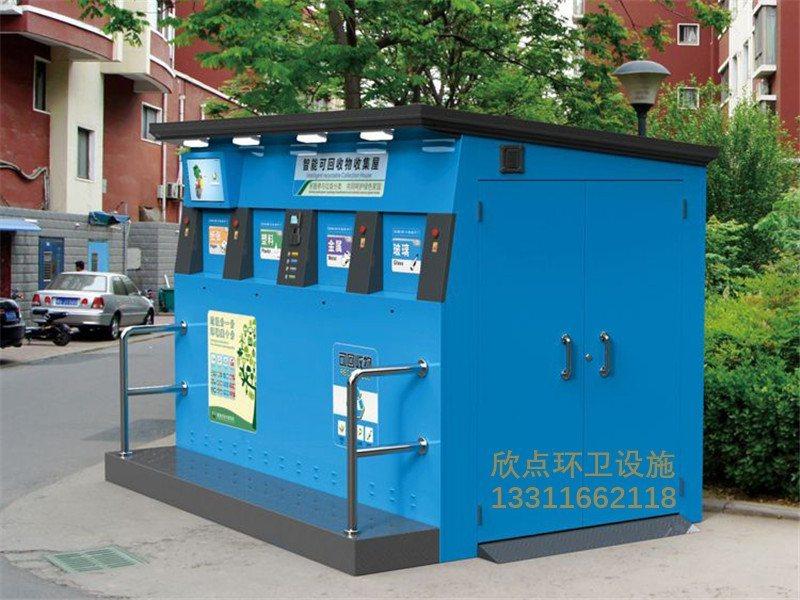 浅析垃圾亭和垃圾屋有什么区别?