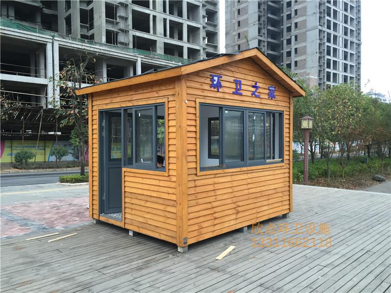 贵州省铜仁市玉屏县环卫休息室|环卫之家19台已安装完毕