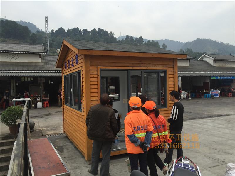 贵州玉屏防腐木环卫之家