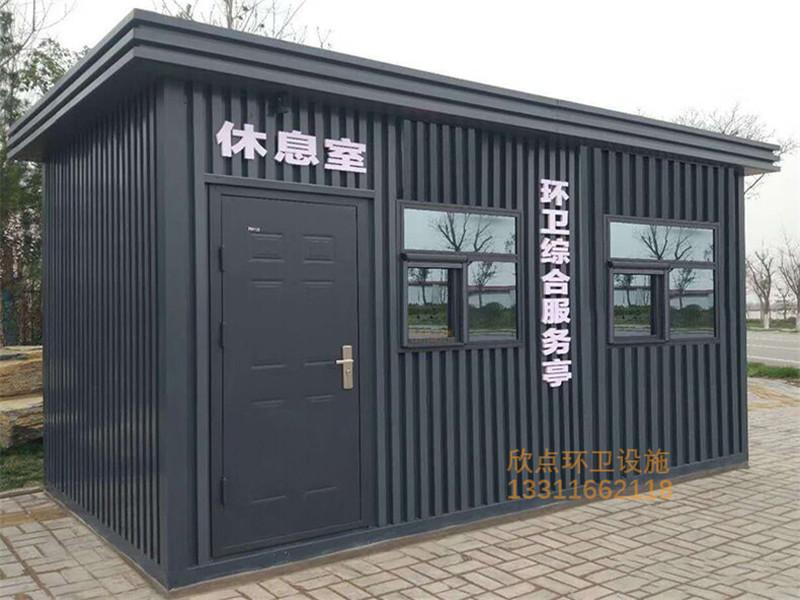环卫综合服务亭XDH-16