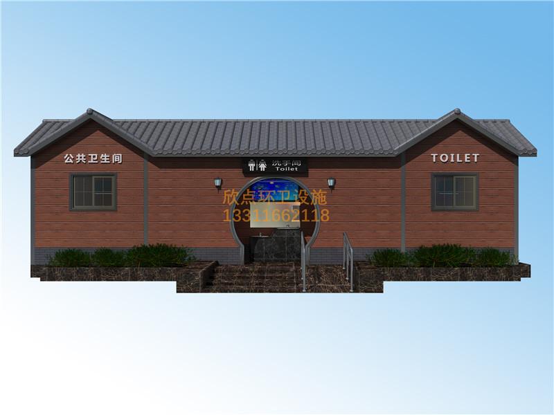 湖州旅游景区环保厕所