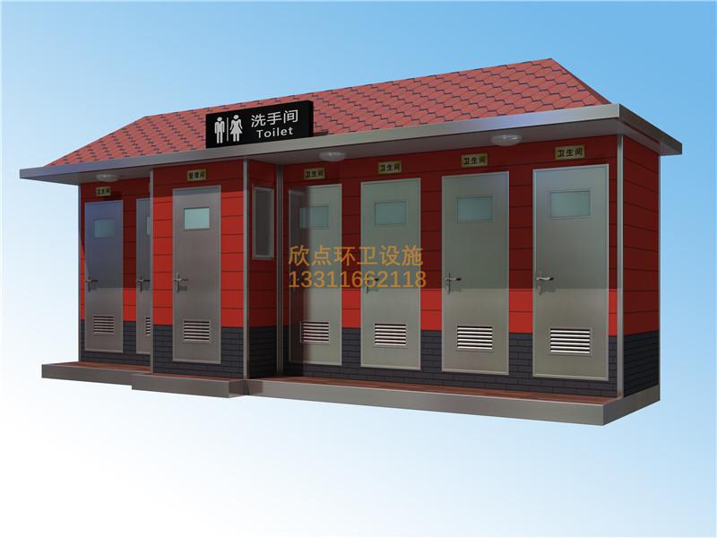 江苏旅游景区环保厕所