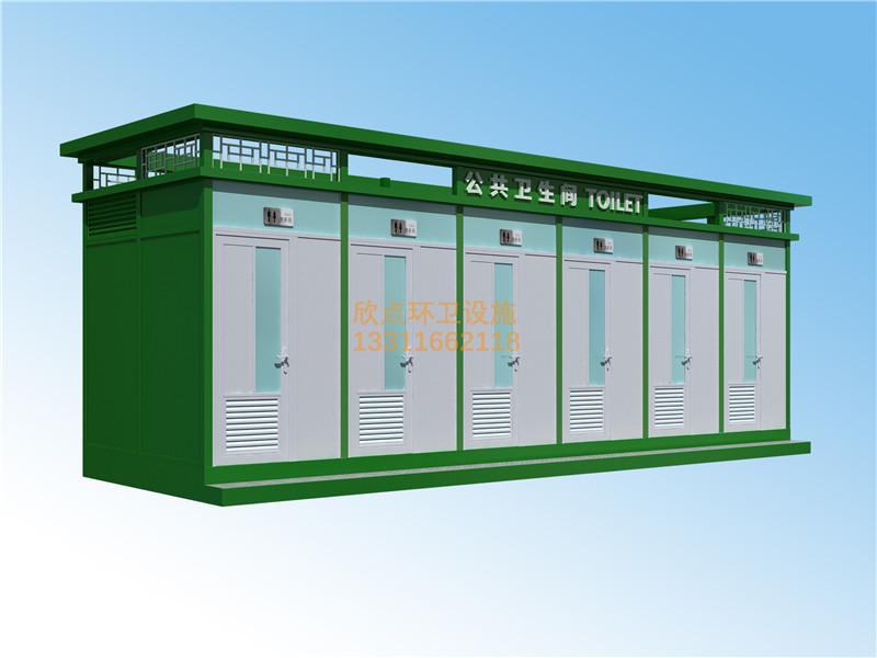 苏州昆山生态环保厕所,环保,零排放。