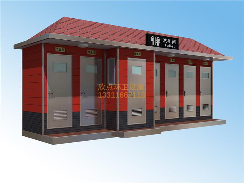 江苏旅游景区环保厕所XDL-04