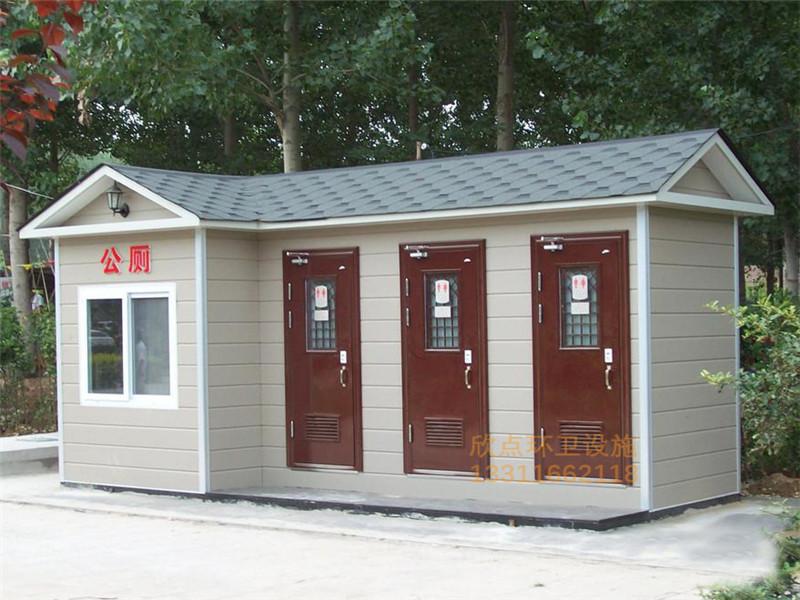 金华旅游景区环保厕所XDL-11