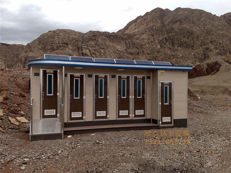 无锡旅游景区环保厕所XDL-14
