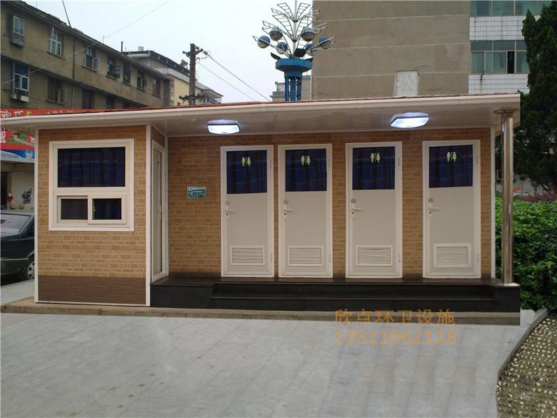 南京社区街道环保厕所XDS-13