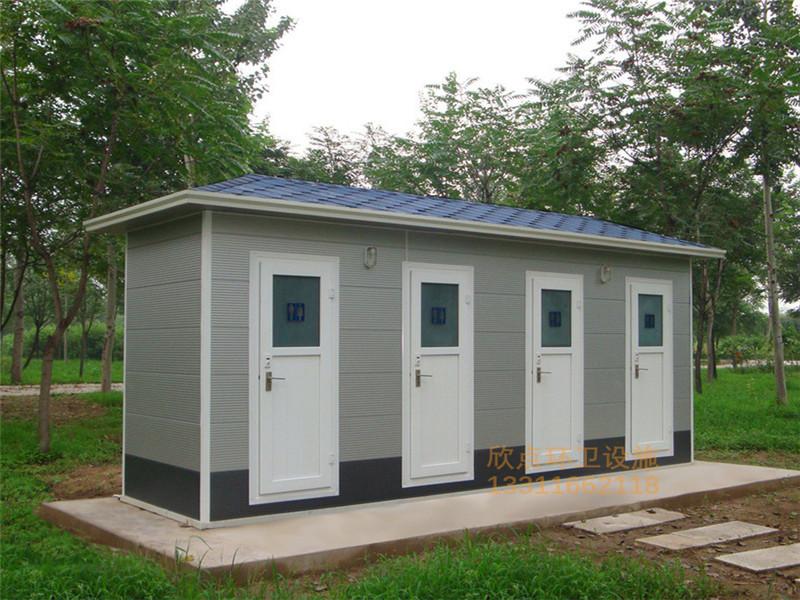 昆山社区街道环保厕所XDS-15