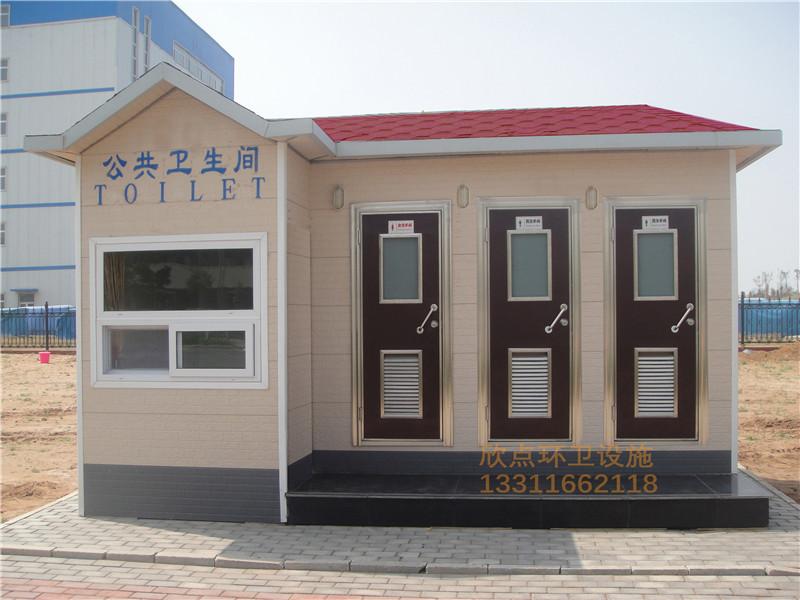 苏州社区街道环保厕所XDS-16