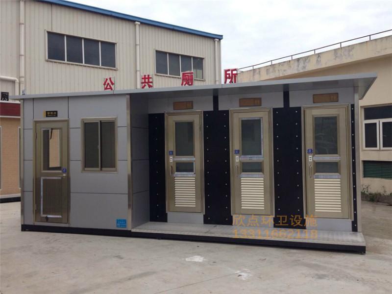 南通社区街道环保厕所XDS-17