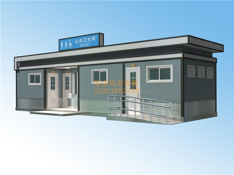 盐城社区街道环保厕所XDS-20