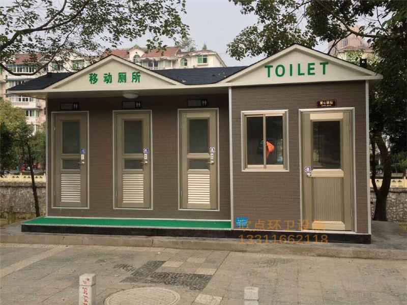徐州社区街道环保厕所XDS-21