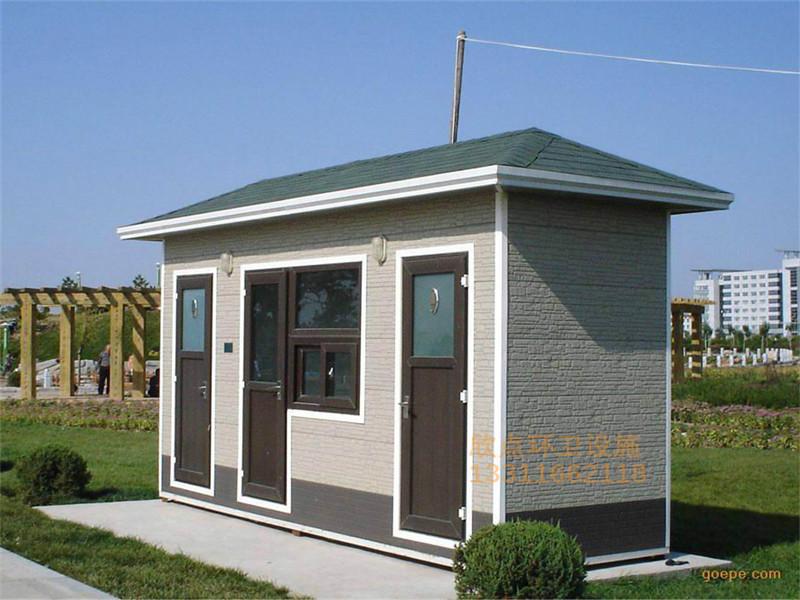宿迁社区街道环保厕所XDS-22
