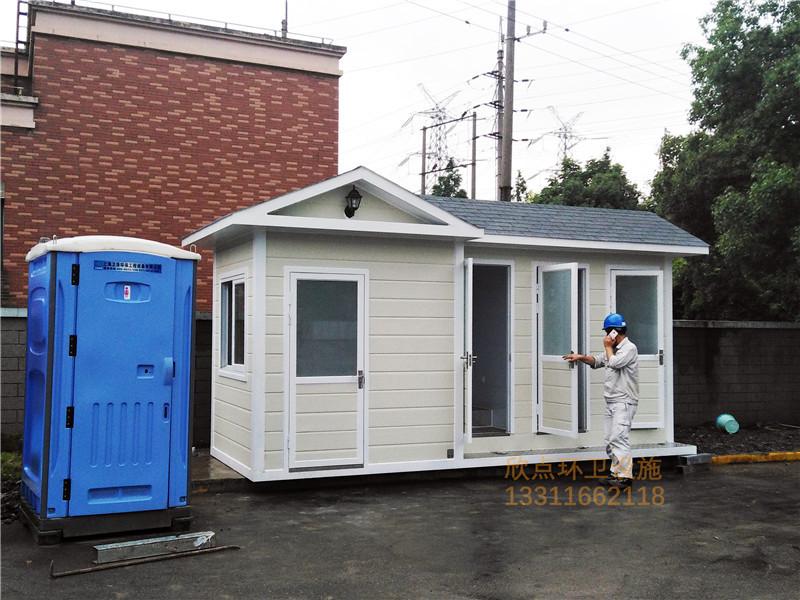 社区街道环保厕所订制XDS-24
