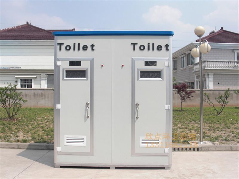 湖州单双体简易厕所XDD-09