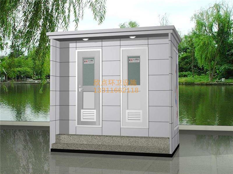 南京单双体简易厕所XDD-13