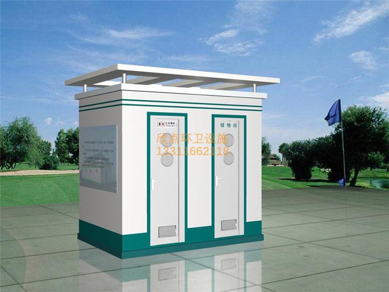 苏州单双体简易厕所XDD-15