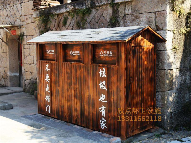 小区防腐木垃圾房XDF-02