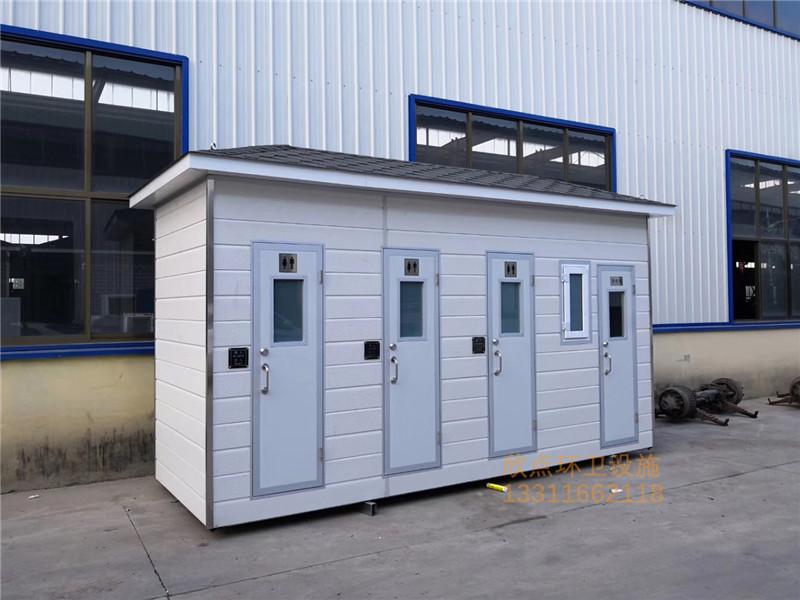 淮安时尚创意环保厕所XDS-19